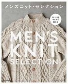 Men's Knit Selection