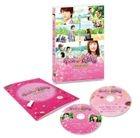 Itazura na Kiss The Movie -High School Hen-  (DVD) (Collector's Edition) (Japan Version)