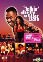 Talkin' Dirty After Dark (VCD) (Hong Kong Version)
