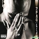 2pac - The Best Of 2pac Part 2 : Life (Korea Version)