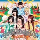 Chururichururira [Type B](SINGLE+DVD) (First Press Limited Edition)(Japan Version)