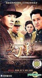 Phantom (H-DVD) (End) (China Version)