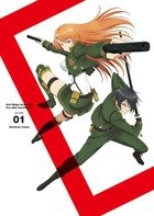 AntiMagic Academy 'The 35th Test Platoon' Vol.1 (DVD) (First Press Limited Edition)(Japan Version)