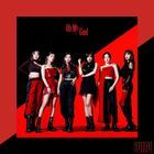 Oh my god [Type A](ALBUM+DVD) (初回限定版)(日本版)