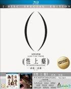 Nymphomaniac Vol. 1 & Vol. II (2013) (Blu-ray) (Hong Kong Version)