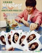 Another Miss Oh (2016) (DVD) (Ep. 1-18) (End) (Multi-audio) (English Subtitled) (tvN TV Drama) (Malaysia Version)
