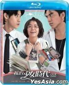 Our Times (2015) (Blu-ray) (Taiwan Version)