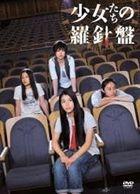 Shojo Tachi no Rashinban (DVD) (Japan Version)