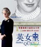 The Queen (VCD) (Hong Kong Version)
