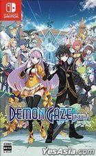 DEMON GAZE EXTRA (Normal Edition) (Japan Version)