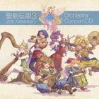 Seiken Densetsu 3 25th Anniversary ORCHESTRA CONCERT CD (Japan Version)