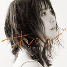 Orange  (Normal Edition) (Japan Version)