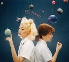 RED PLANET [Japan Edition] (ALBUM+DVD)  (First Press Limited Edition) (Japan Version)