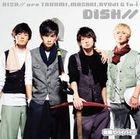 Hengao de Byebye!! [Type B](SINGLE+DVD) (First Press Limited Edition)(Japan Version)