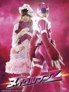 Nuigulumar Z (Blu-ray+DVD+CD) (First Press Limited Edition)(Japan Version)