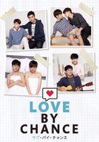 Love By Chance (DVD Box) (Japan Version)
