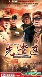 Advance Even (H-DVD) (End) (China Version)