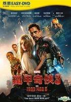 Iron Man 3 (2013) (Easy-DVD) (Hong Kong Version)