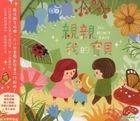 My Honey Babya (CD + DVD)