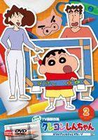 Crayon Shin-chan TV Ban Kessaku Sen Dai 15 Ki Series 2 Ora no Uchi niwa TV ga Naizo (Japan Version)