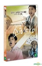 Lineage Of the Voice (DVD) (Korea Version)