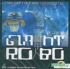 Giant Robo - The Day The Earth Stood Still (Vol.5) (Remaster Edition)