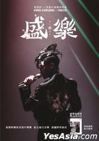 Album Poster - Hins Cheung X HKCO Live