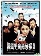 Marrying the Mafia II (2005) (DVD) (Taiwan Version)