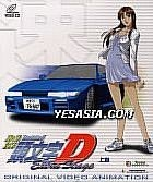 Initial D : Extra Stage (Part I & II) (VCD) (Hong Kong Version)