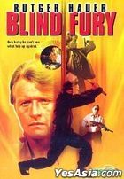 Blind Fury (1989) (DVD) (Hong Kong Version)