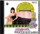 Fen Fei Yan  Yue Yu Ge Qu Jing Xuan (Made In Germany)
