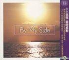 By My Side (CD + Instrumental CD)