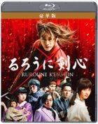 Rurouni Kenshin (Blu-ray) (Deluxe Edition) (Japan Version)