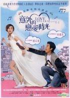 Love Speaks (DVD) (Taiwan Version)