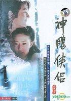 Condor Hero (End) (English Subtitled) (China Version)