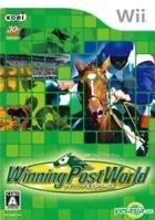 Winning Post World (Japan Version)