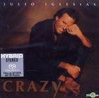 Crazy (SACD) (限量編號版)