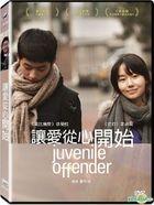 Juvenile Offender (2012) (DVD) (Taiwan Version)
