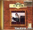 Hard To Say Goodbye (24K Gold CD)