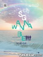 SG Wannabe Piano Score Collection