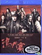 White Vengeance (2011) (Blu-ray) (Hong Kong Version)