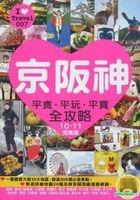 I Love Travel 007 -  Jing Ban Shen (10-11 Wan Mei Ban)