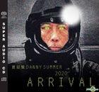 2020 ARRIVAL (SACD) (限量編號版)