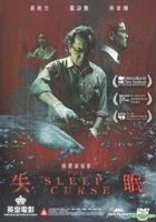 The Sleep Curse (2017) (DVD) (Hong Kong Version)