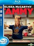 Tammy (2014) (Blu-ray) (Taiwan Version)