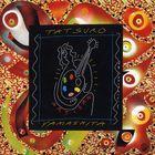 ARTISAN (30th Anniversary Edition)  (Japan Version)