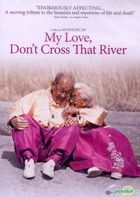 My Love Don't Cross That River (DVD) (Canada Version)