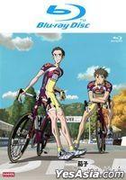 Nasu:  A Migratory Bird with Suitcase (2007) (Blu-ray) (Taiwan Version)