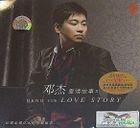 Love Story 2 DSD (China Version)