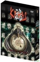 KARAS (DVD) (Ep.6) (Limited Edition) (Hong Kong Version)